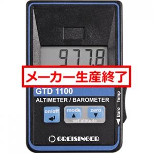 GTD1100 コンパクト大気圧/高度計