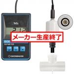 GOX100 コンパクト酸素濃度計